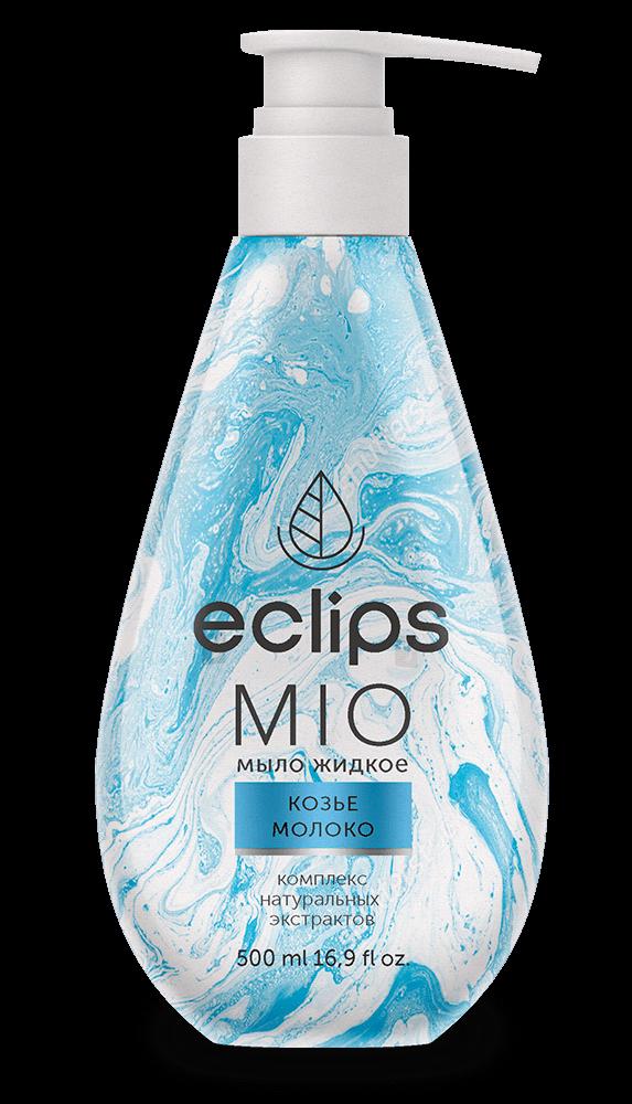 Мыло жидкое Eclips Mio Козье молоко 500 мл с экстрактом молочной сыворотки и глицерином