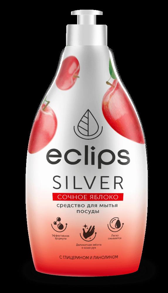 Средство для мытья посуды Eclips Silver Cочное яблоко 500 мл