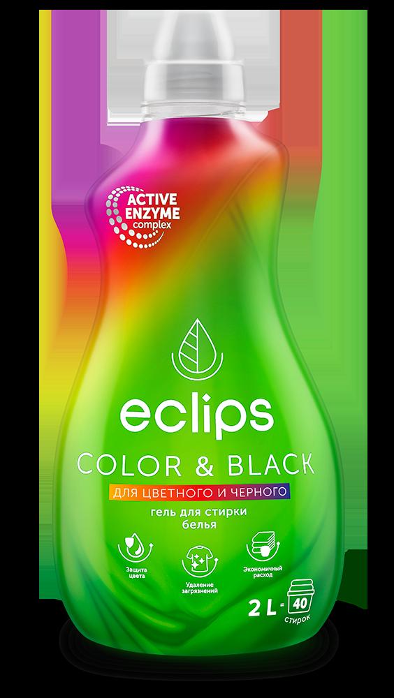 Гель для стирки цветного и черного белья Eclips Bright Color & Black 2 л