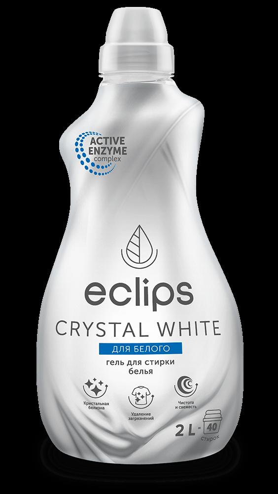 Гель для стирки белого белья Eclips Crystal White 2 л