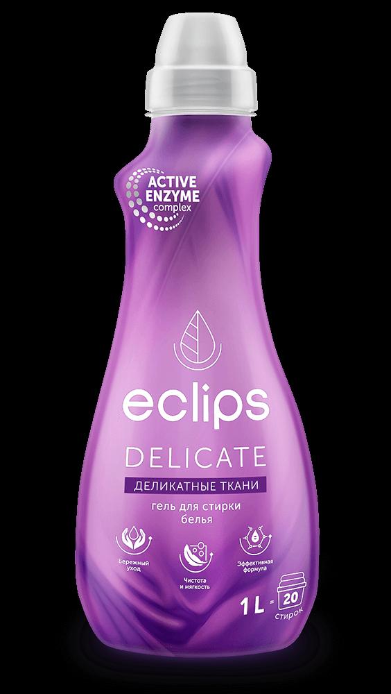 Гель для стирки деликатных тканей Eclips Delicate 1 л
